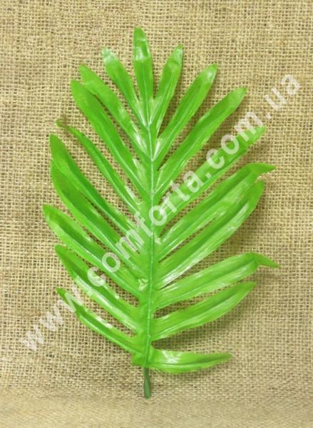 Лист пальмы искусственный, размеры листа ~ 16 х 25 см, высота общая ~ 25 см
