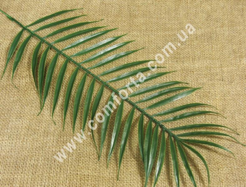 Лист пальмы искусственный, размеры листа ~ 40 х 20 см, высота общая ~ 50 см