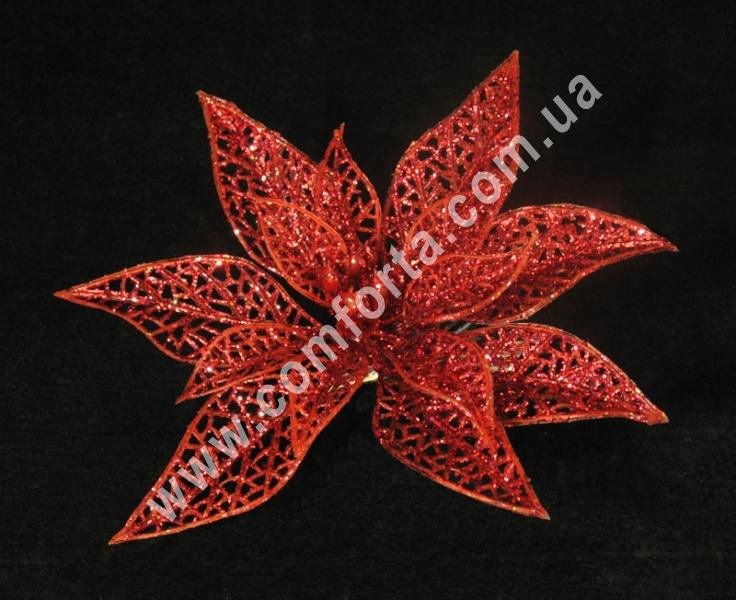 Пуансеттия красная, диаметр ~ 13 см, прищепка декоративная