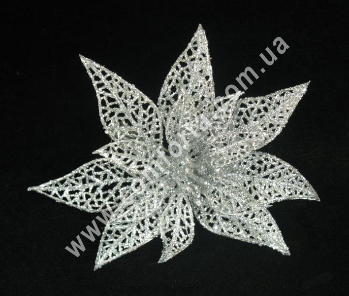 Пуансеттия серебристая, диаметр ~ 13 см, прищепка декоративная