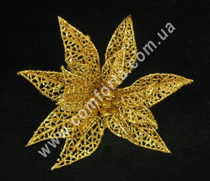 Пуансеттия золотистая, диаметр ~ 13 см, прищепка декоративная