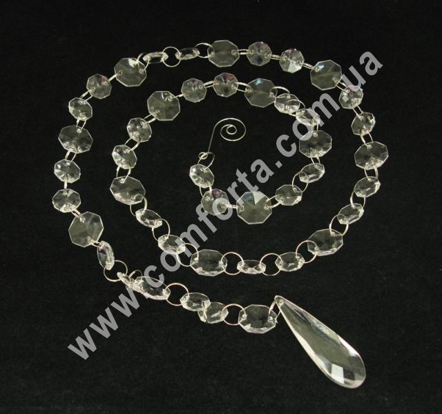 Прозрачные декоративные кристаллы на нити, длина ~ 109 см