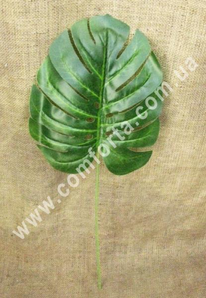 Лист монстеры искусственный, размеры листа ~ 28 х 22 см, высота общая ~ 60 см