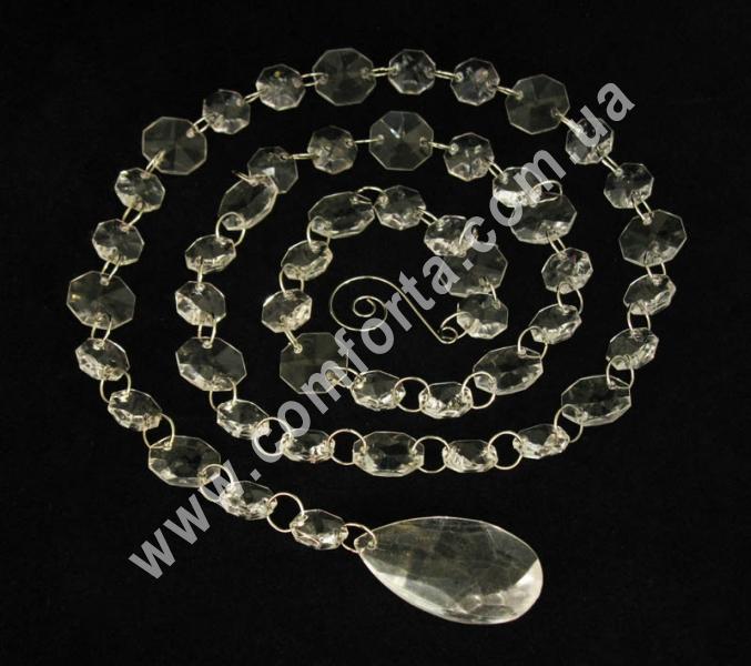 Прозрачные декоративные кристаллы на нити,  длина ~ 108 см
