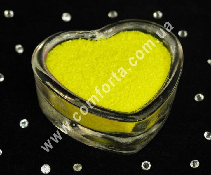 Цветной песок мраморный желтый, вес ~ 1 кг, фракция ~ 0,2 - 0,5 мм