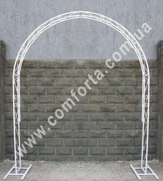 арка свадебная с бортиком разборная, материал - металл