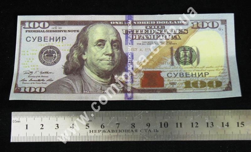 сувенирные 100 долларов, в упаковке - 80 купюр, материал - бумага