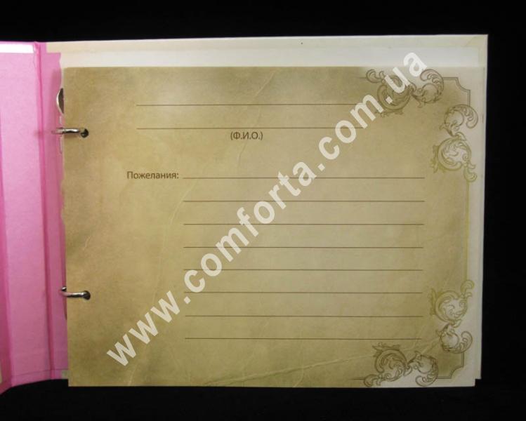 Свадебная гостевая Книга пожеланий, высота - 17 см, ширина - 22,5 см, 20 листа