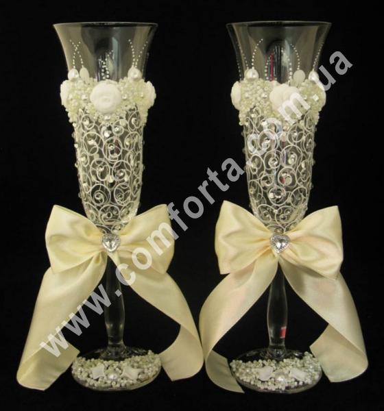 свадебные бокалы с атласными бантами кремовые, высота - 25 см, диаметр - 7 см, объем - 190 мл