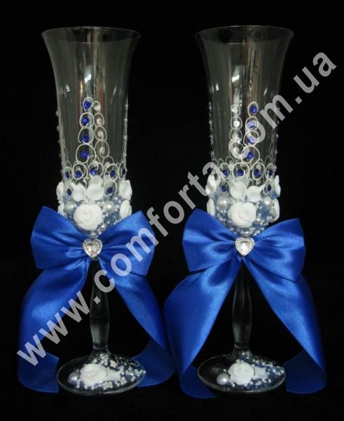 свадебные бокалы с атласными бантами, цвет - синий, высота - 25 см, диаметр - 7 см, объем - 190 мл