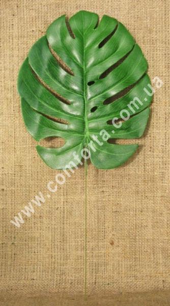 искусственный лист монстеры, высота - 45 см, ширина - 22 см, материал - пластик, латекс