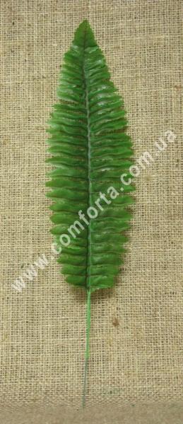 искусственный лист папоротника, высота - 38 см, ширина - 8,5 см, материал - ткань, пластик