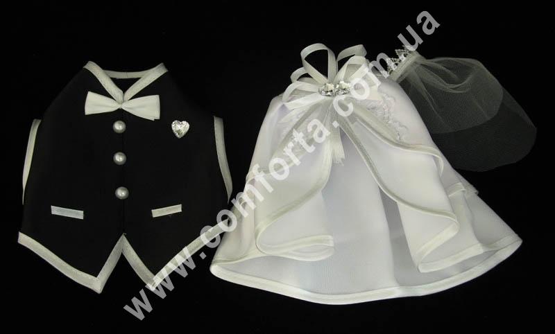 набор костюмов жениха и невесты для шампанского, бело-черный цвет, материал - атлас и акрил