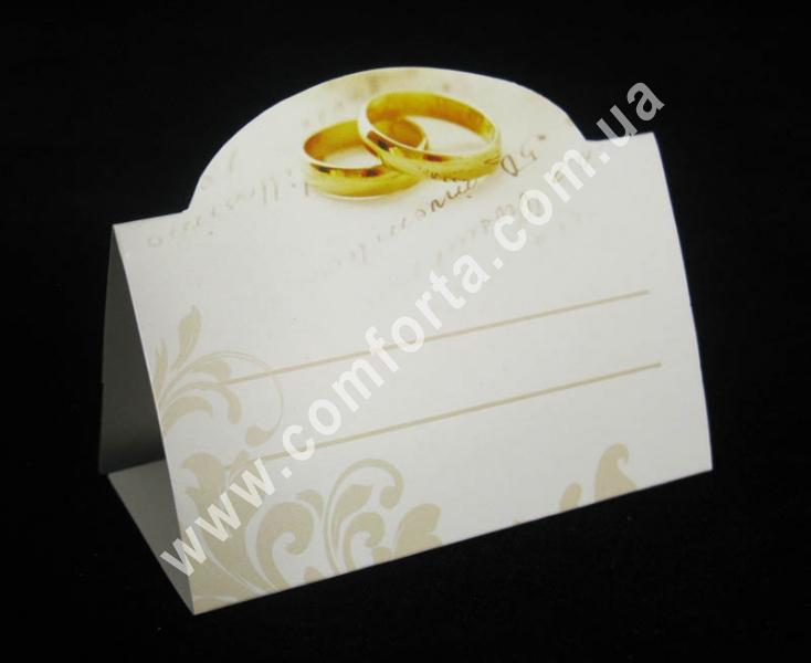 карточка для рассадки гостей, высота - 6,5 см, ширина - 8 см, длина - 4 см, материал - картон