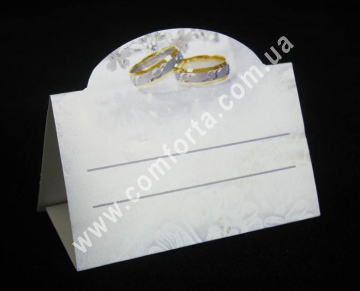 гостевая карточка, высота - 6,5 см, ширина - 8 см, длина - 4 см, материал - картон