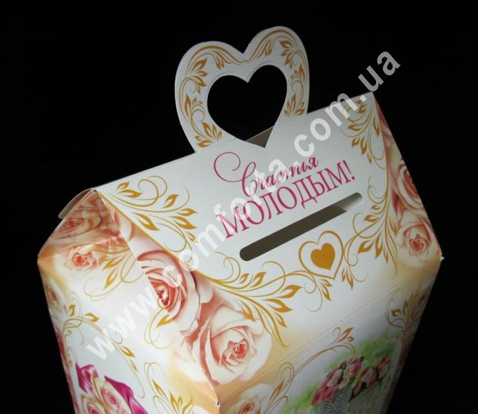 сундучок для денег на свадьбу, высота - 34 см, ширина - 23 см, длина - 17,5 см, материал - картон